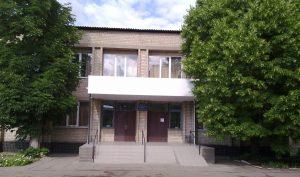 Гуляйпольский районный суд Запорожской области