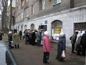 Ленинский районный суд г. Запорожья