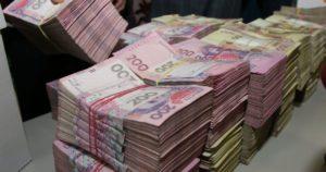 кредиты деньги